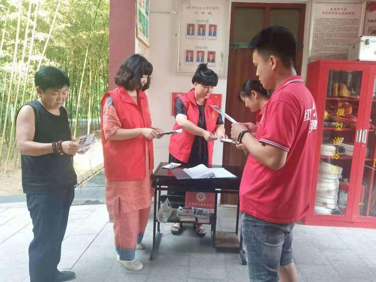 新郑欧阳文忠公园开展了志愿服务活动