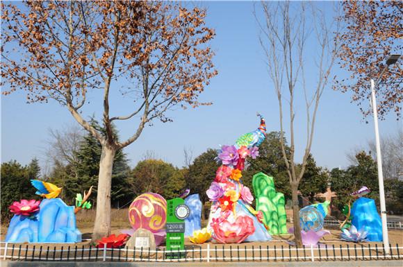 郑州绿博园:腊月二十三亮灯迎新春