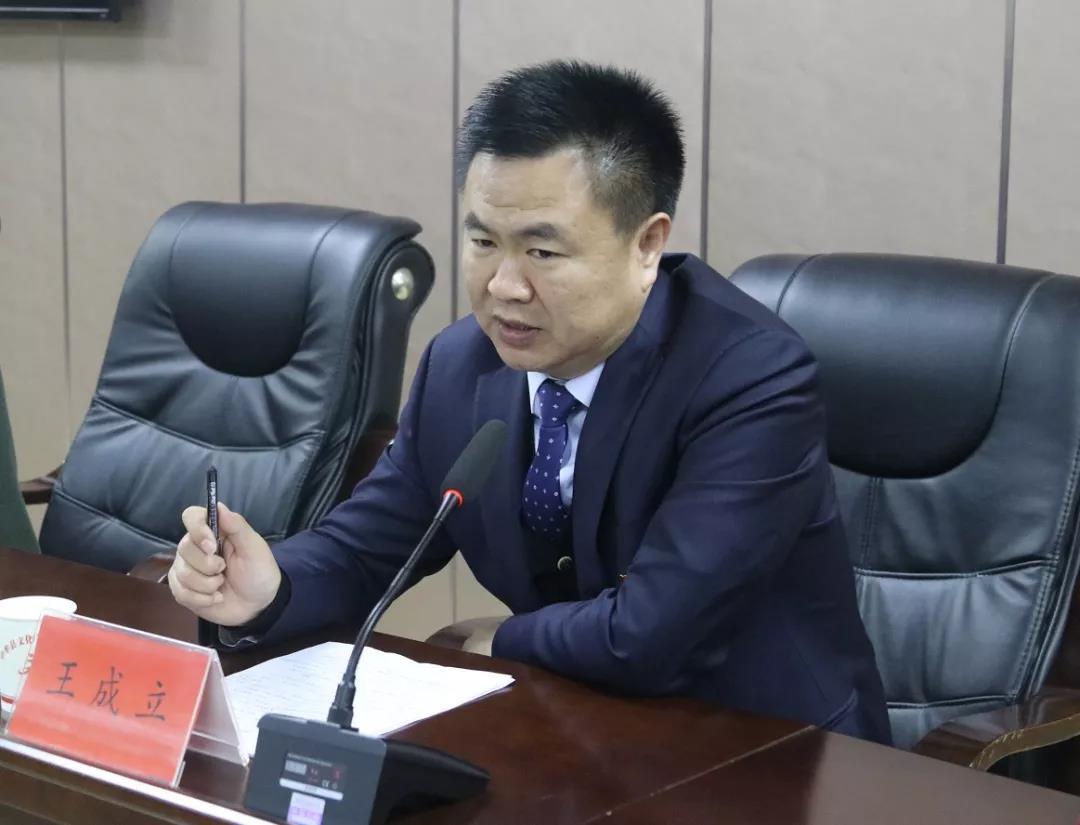 中牟县文化广电旅游局召开2019年度述职述廉工作会议